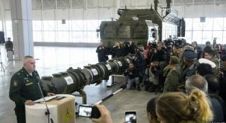 Russia Unveils Evidence on Missile That US Claims Violates INF Treaty, Washington Snubs Briefing