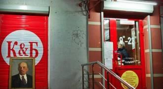 Chain of Discount Liquor Stores Creates Russia's Newest Billionaire