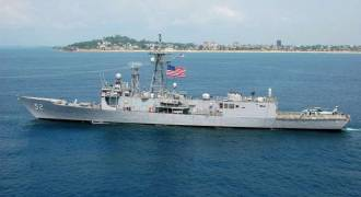 US Hopes to Palm off 40-Year-Old Frigates on Kiev as 'Military Aid'