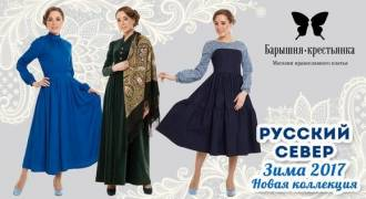 Moscow's Exclusive Boutique: Beautiful Dresses for Christian Women