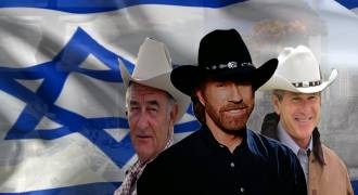 Texans Capitulate to Israel