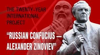 Excellent TV Profile of Great Russian Genius - Philosopher, Novelist, Activist, Alexander Zinoviev (1922 - 2006)
