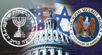 NSA Gave Israel Access to All US Citizens' Communications Data, Leaked Documents Show