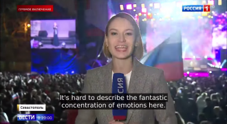 Huge Celebrations in Crimea on 5 Years of Unification with Russia - Putin's Emotional Speech (Russian TV News)