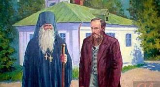 Giants of Russian Literature Were OftenClose with Actual Saints: Dostoevsky and St. Ambrose