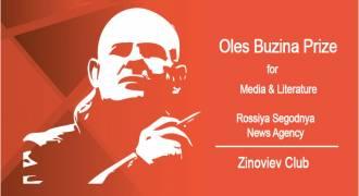 Редактор Russia Insider удостоен престижной российской журналистской премией