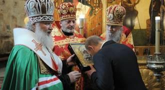 Православная