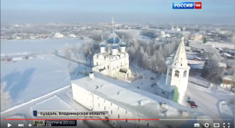 As Ruble Falls, Domestic Tourism Booms - Check Out the Russian Fairy Tale Town of Suzdal (Video)