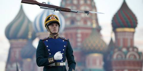Russian Federation SITREP - 17 May, 2018