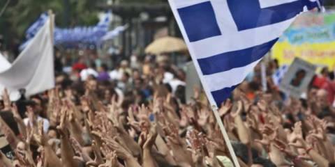 Греки проголосовали против алчного ОДНОГО ПРОЦЕНТА. Что дальше?