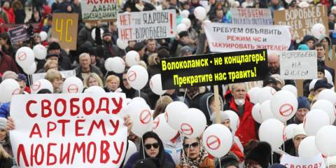 Russia Has a Deep-Seated Culture of Civic and Social Protest That Is Taken Extremely Seriously by the Government