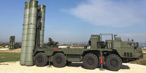 The S-500