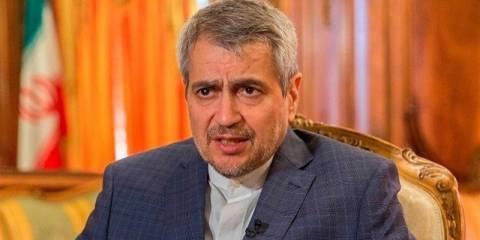 The View from Iran - Chris Hedges Talks to Iran's UN Ambassador