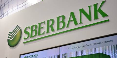 Blockchain Technology Revolutionizing Russian Banking and Securities