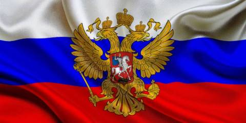 Russian Federation SITREP, August 16, 2018