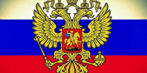Russian Federation SITREP - July 19, 2018
