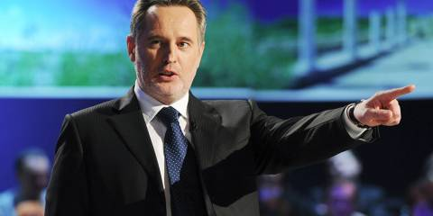 Ukrainian energy magnate arrested in Austria after FBI investigation | Photo: TASS