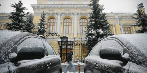 Central Bank headquarters in Moscow