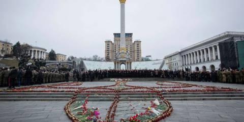 Maidan 3.0?