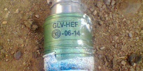 a NATO-Bulgarian GLV-HEF projectile