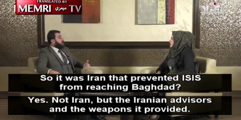 Shia terrorism?