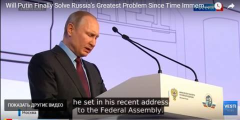 Putin Announces Massive $200 Billion Highway Building Program (Russian TV News)