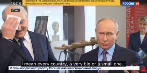 Sweating Profusely, Lukashenko Assures Putin Belarus Is Ready to Unite With Russia (VIDEO)