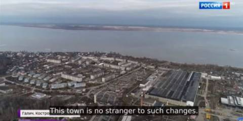 Real Russia - Interesting Report from a Typical Small Town in the North - Galich, Kostroma