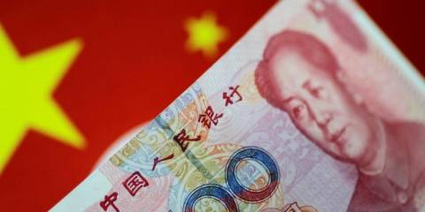 15 Percent of Russia's Currency Reserves Are Now Held in Yuan