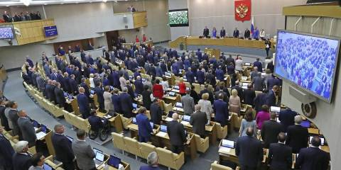Russian Parliament Observes Minute of Silence for Brutally Murdered Tsar and Family