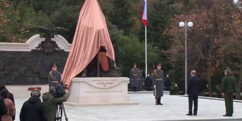 Putin Gives Highly Symbolic Speech At Unveiling Of Monument To Tsar Alexander III