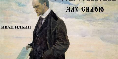 Yale's Timothy Snyder, Ivan Ilyin, and How Not to Write (Russian) History