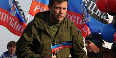 Russia would prefer a united, federalized Ukraine