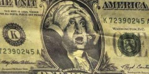 У доллара есть основания для паники