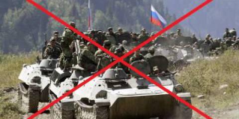 В европейских столицах ждут не дождутся российского вторжения