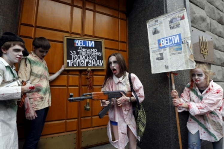 An anti-Vesti rally calling on the Agency to shut down the paper