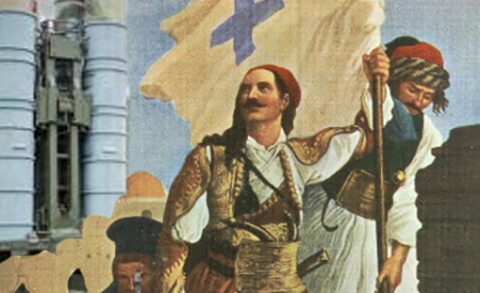 200 Years of Empty Promises: Despite Cultural Affinity, Russia Has Never Come Through for the Greeks