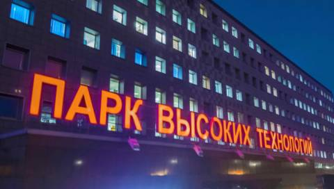 Belarus Emerges as Europe's LEADING High Tech Hub – Earning $15 BN! Last Year, Much More than Russia