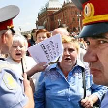 Центробанк заманивал граждан дешевой валютной ипотекой, а потом кинул   Фото РИА Новости
