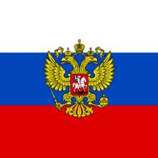 Russian Federation SITREP - June 14, 2018