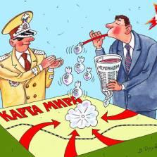 Поводы для войны власти США высасывают из пальца | Рисунок Валентин Дружинин