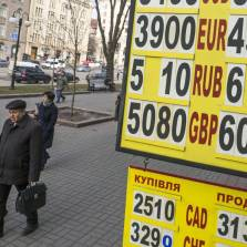 Kiev government is keeping the currency exchange rate 22-25 to the dollar