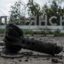 Part of a mortar shell on the outskirts of Slavyansk