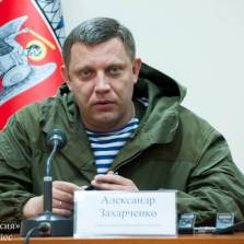 BREAKING: Head of Donetsk Republic Zakharchenko Killed in Bomb Blast in Downtown Donetsk