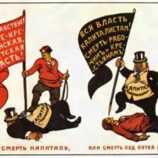 Как спасти Россию: Своя история, своя элита и, да!, цензура