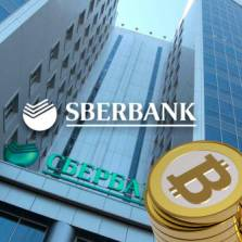 Russia's Largest Bank Plans Cryptocurrency Exchange in Switzerland (Sberbank)