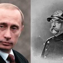 Владимир Путин - новый Бисмарк