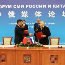 Россия и Китай будут сотрудничать в борьбе против западной клеветы