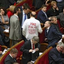 Украина меняет ориентацию?