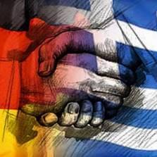 Унижение Греции. Часть II.  Мерная поступь 4-й Германской империи